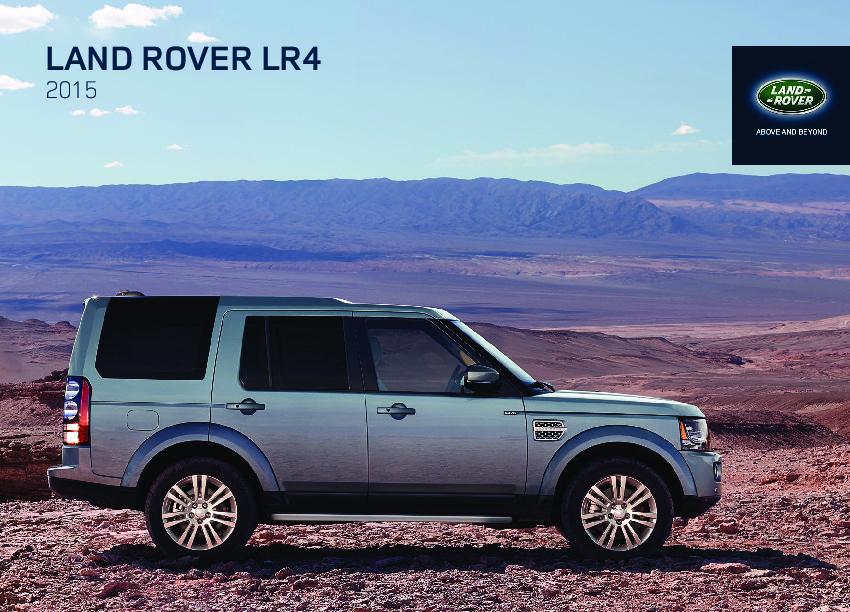 2015 land rover lr4 catalog brochure. Black Bedroom Furniture Sets. Home Design Ideas