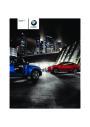 2011 BMW X5M X6M E70 E71 E72 Owners Manual page 1