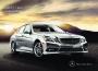 2011 Mercedes-Benz E-350 E350 BlueTEC E550 W212 C207 Sedan Wagon Catalog US page 1