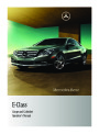 2011 Mercedes-Benz E350 E350 BlueTEC E550 W212 C207 Coupe Owners Manual page 1